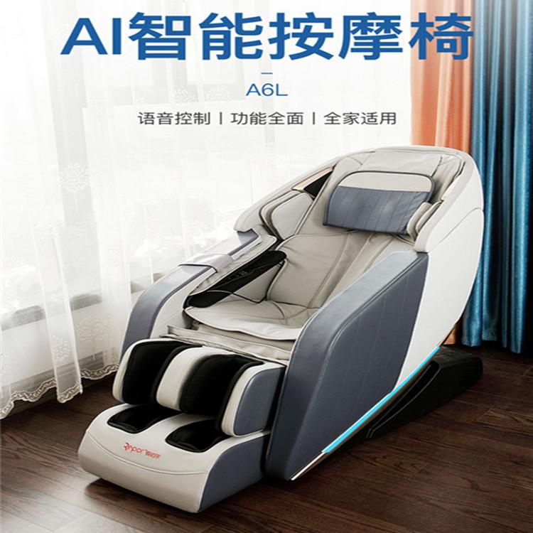 锐珀尔绅睡按摩椅SR-A6L-6