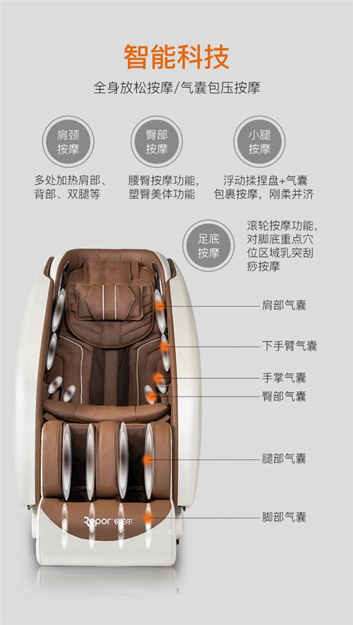锐珀尔睡眠舱按摩椅A8L-3D
